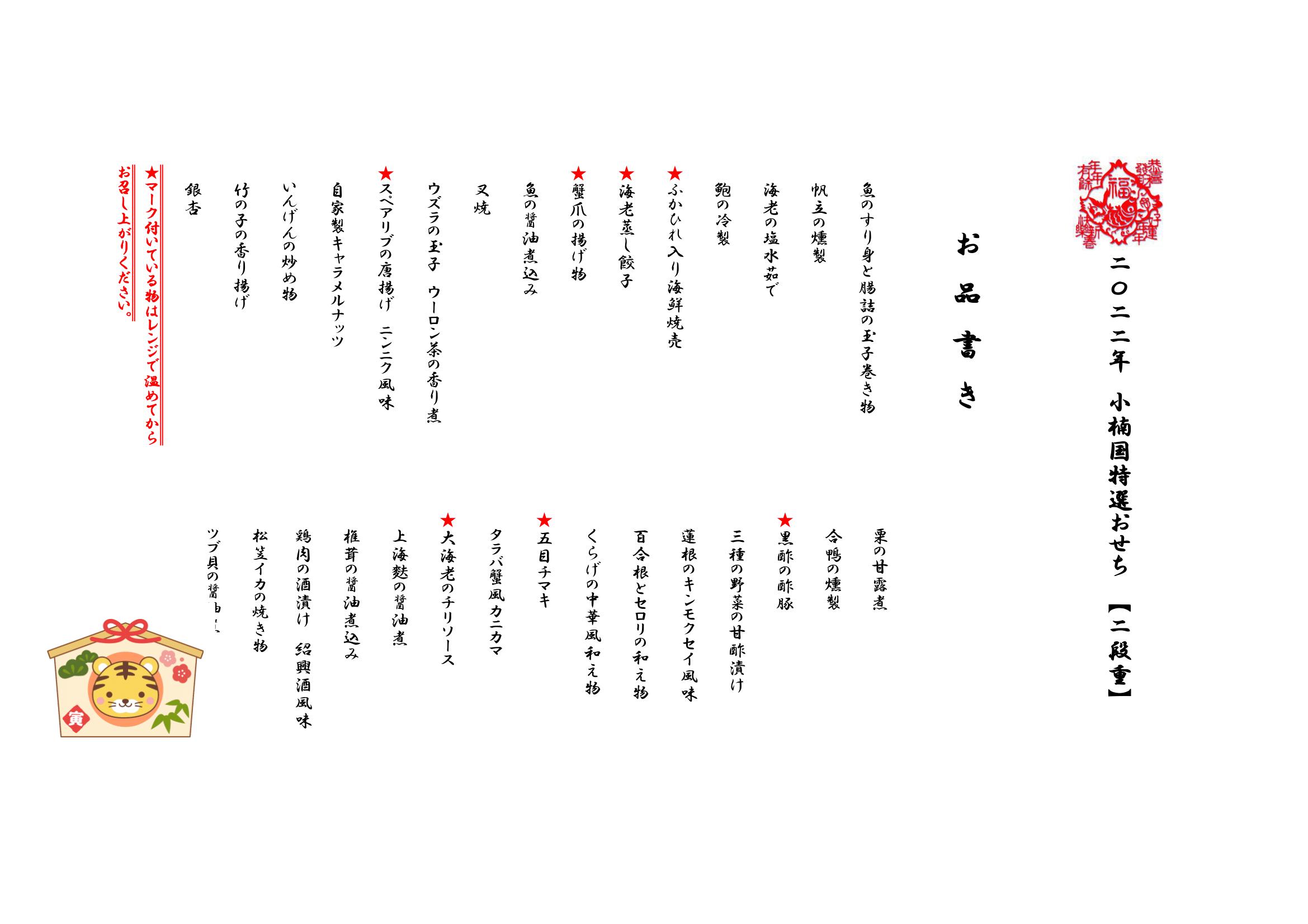 日本橋 ランチ 個室